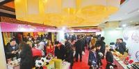 首届四川扶贫产品暨特色优势农产品产销推介会在京举行 - 人民政府