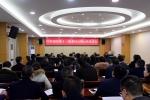 苟小莉主持召开县委第61次常委会 - Qx818.Com
