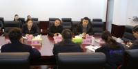 wps2379.tmp.png - 中国国际贸易促进委员会