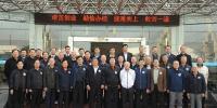 第十五期校友重返母校 - 中国民用航空飞行学院