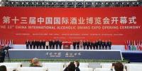 图片1.jpg - 中国国际贸易促进委员会