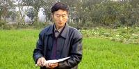 【西南科大人】邢国风:充满诗意的科研路 - 西南科技大学