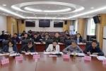 苟小莉主持召开县委审计委员会第一次会议 - Qx818.Com