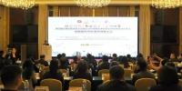 第四届中国中医美容大会召开 - 成都中医药大学