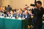 温江妇联管微:温江区举办成都国际中医美容高峰论坛 - 成都中医药大学