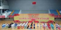 四川省高校健身气功比赛在我校举行 - 西南科技大学