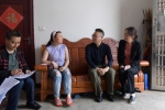 渠县召开2019年脱贫攻坚一季度现场推进会暨2018年目标绩效考核总结表扬大会 - Qx818.Com