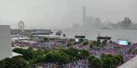 ▲来源:大公文汇全媒体 - News.Sina.com.Cn