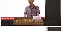 庆祝新中国七十华诞,弘扬新时代尊师风尚 - 四川邮电职业技术学院