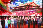盛世欢歌 礼赞祖国——学校隆重举行庆祝新中国成立70周年文艺晚会 - 四川音乐学院