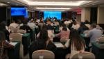 wps5.png - 中国国际贸易促进委员会