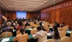 wps7.png - 中国国际贸易促进委员会