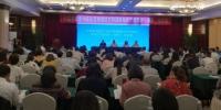 wps1.png - 中国国际贸易促进委员会