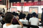 我校党员干部师生收听收看新中国成立70周年庆祝大会直播   周思源书记即席写下真挚观后感 - 四川音乐学院