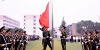 学校开展系列庆祝活动 向新中国成立70周年献礼 - 四川邮电职业技术学院