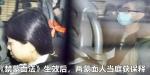 环球时报:莫雷事件 是中国人太敏感了吗? - News.Sina.com.Cn
