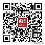 香港《禁止蒙面规例》生效后 首次有人被检控 - News.Sina.com.Cn
