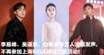 胡锡进:NBA需要付出代价 但停止合作无需成风潮 - News.Sina.com.Cn