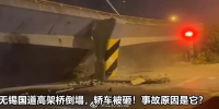 莫雷这事 美国又出明白人了 - News.Sina.com.Cn