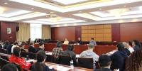 学校召开2020年省外本科招生音乐与舞蹈类专业初复试实施方案研讨会 - 四川音乐学院