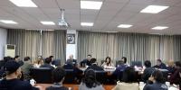 学校围绕新都校区转变管理机制召开专题调研会 - 四川音乐学院