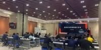 """成都市中小企业服务中心成功举办""""民营企业外贸对接分享会"""" - 成都中小企业"""