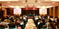 wps1.jpg - 中国国际贸易促进委员会