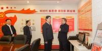 四川省委常委、宣传部长甘霖一行到我校调研督导主题教育 - 四川音乐学院