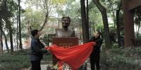 郎毓秀先生雕像落成揭幕仪式举行 - 四川音乐学院