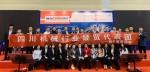 wps11.png - 中国国际贸易促进委员会