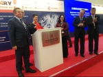 wps13.png - 中国国际贸易促进委员会
