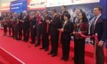 wps6.png - 中国国际贸易促进委员会