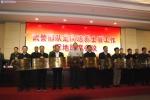 学校党委书记杨光参加武警部队定向培养士官工作军地联席会并签署培养协议 - 四川邮电职业技术学院