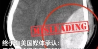 香港暴徒喷写侮辱李显龙标语 新加坡人见状痛骂 - News.Sina.com.Cn