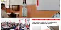学校共建孔子学院开启汉语教学与文化传播工作 - 西南科技大学