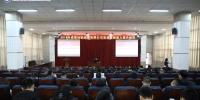 学校(公司)承办成都地铁运营有限公司安全管理能力提升培训项目圆满结束 - 四川邮电职业技术学院