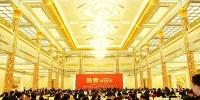 王清远应邀出席欧美同学会2020年北京新春联谊会 - 成都大学