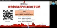 image.png - 成都中小企业