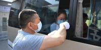 暖心后勤 为返校学子保驾护航 - 西南科技大学