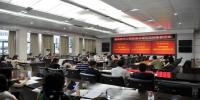 四川省疾病预防控制中心顺利通过实验室认可、 检验检测机构资质认定复评审、扩项和变更评审 - 疾病预防控制中心
