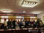 王清远率队赴石渠县开展定点帮扶工作 - 成都大学