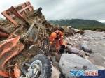 冕宁特大暴雨灾害已造成14人遇难8人失联 - Sc.Chinanews.Com.Cn