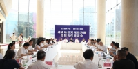 四川音乐学院和四川美术学院校际合作座谈会举办 - 四川音乐学院