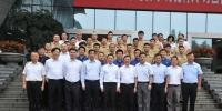 中国民航第一期试飞培训班结业 - 中国民用航空飞行学院