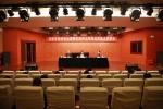 校党委首轮巡察组、专项巡察组召开巡察反馈会 - 四川音乐学院