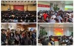学校开展2020年学生党员发展对象培训示范班 - 西南科技大学
