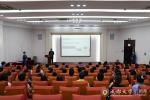 张澜学院新生见面会    开讲第一课 - 成都大学