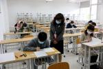 学校2020年9月公开招聘工作人员考试笔试顺利结束 - 四川音乐学院