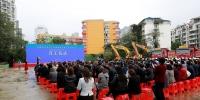 成都城市音乐厅还建配套设施—四川音乐学院音艺中心开工仪式圆满完成 - 四川音乐学院