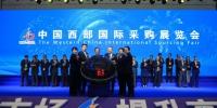 image.png - 中国国际贸易促进委员会